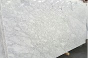 Bianco Brulee marble